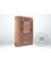 Libro La Divina Commedia di Dante Alighieri 1943 Hoepli