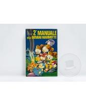 2° Manuale delle Giovani Marmotte 1975 Arnoldo Mondadori Editore